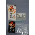 (T3E17) SHIN MOMOTAROU DENSETSU SUPER FAMICOM