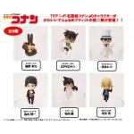 PUTITTO Detective Conan Deforme ver.2 Box of 8 KADOKAWA