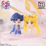 Sailor Moon Petit Chara Neo Queen Serenity & King Endymion Bandai Premium