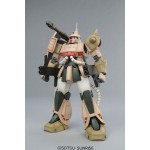 MG (Master Grade) Mobile Suit Gundam MS-06K Zaku Cannon 1/100 Plastic Model Bandai