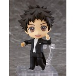 Nendoroid Welcome to the Ballroom Tatara Fujita Good Smile Company