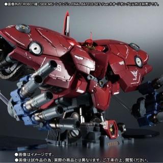 Robot Damashii (Side MS) Gundam UC Sinanju Final Battle Set Feat. Neo Zeong Bandai limited