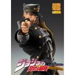Chozo JoJos Bizarre Adventure Part.III Super Action Statue BIG Jotaro Kujo Medicos Entertainment