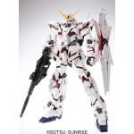 MG Mobile Suit Gundam Unicorn Ver.Ka Plastic Model 1/100 Bandai