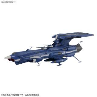 Space Battleship Yamato 2202 Warriors of Love Earth Federation Andromeda Class 3rd Ship Apollo Norm Plastic Model 1/1000 Bandai