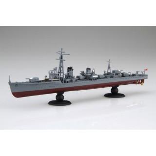 Kan NEXT No.11 Japanese Navy Kagero-class Destroyer Shiranui/Akigumo (Outbreak of War) Plastic Model 1/700 Fujimi