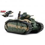 (T10) Tamiya 1/35 tanks series N 58 France Tank B1 bis single motorized specification