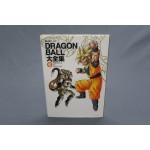 (T9E5) Dragon Ball artbook Collection 1995 Volume 6 Movies TV specials