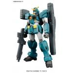 HGBF 1/144 Gundam Leopard da Vinci Plastic Model Bandai