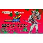S.H. Figuarts Kamen Rider Sigurd Cherry Energy Arms Bandai