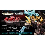 The Robot Spirits (side MS) Mobile Suit Gundam Unicorn Gundam Banshee Norn Final Shooting Ver.