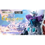 The Robot Spirits Gundam Side MS G-Self Reflector Pack Bandai